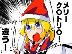 1girl alice_margatroid blonde_hair blue_eyes hat open_mouth santa_hat sei_(kaien_kien) touhou translated