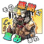 1other ambiguous_gender apex_legends bloodhound_(apex_legends) brown_jacket cable fur_trim gas_mask goggles helmet highres jacket looking_down mask mouth_mask pouch rate_rapiku solo thumbs_up translation_request upper_body
