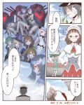 1boy 6+girls admiral_(kantai_collection) ahoge airfield_hime akitsushima_(kantai_collection) anchorage_water_oni animal_on_head battleship-symbiotic_hime battleship_water_oni bird black_dress black_hair blonde_hair breasts brown_eyes brown_hair cha_(kantai_collection) chick comic dress glasses gloves green_hair grey_hair hair_ornament hand_on_hip hat headdress hiyoko_(kantai_collection) kantai_collection large_breasts long_hair long_sleeves majokko_(kantai_collection) man_arihred midori_(kantai_collection) military military_uniform mini_hat multiple_girls nishikitaitei-chan oni_horns open_mouth pepper rashinban_musume red_eyes roma_(kantai_collection) school_uniform short_dress short_hair side_ponytail skirt thigh-highs translated twintails uniform witch_hat