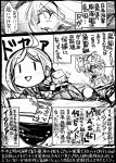 boat cup fairy_(kantai_collection) kantai_collection sakazaki_freddy shimakaze_(kantai_collection) translation_request wine_glass
