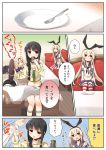 >_< /\/\/\ 1boy 3girls admiral_(kantai_collection) anchor_hair_ornament apple black_hair black_panties black_ribbon black_serafuku black_skirt blonde_hair blue_skirt braid chestnut_mouth comic couch crop_top cup detached_sleeves food food_in_mouth fork fruit hair_flaps hair_ornament hair_over_shoulder hair_ribbon hairband hairclip hat highleg highleg_panties highres kantai_collection kitakami_(kantai_collection) long_hair long_sleeves lying military military_uniform miniskirt multicolored_legwear multiple_girls on_stomach open_mouth panties peaked_cap plate pleated_skirt remodel_(kantai_collection) ribbon school_uniform serafuku shimakaze_(kantai_collection) short_sleeves single_braid sitting skirt striped striped_legwear sweat teacup thigh-highs translation_request underwear uniform wavy_mouth yume_no_owari yuudachi_(kantai_collection)
