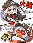 1girl amonitto bangs blanket blood blush coat eye_mask g11_(girls_frontline) girls_frontline grey_hair hat long_hair multiple_views nose_bubble nosebleed open_mouth red_eyes saliva scarf scarf_on_head sleeping timer torn_clothes torn_hat translation_request upper_body zzz