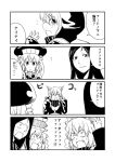 3girls animal_ears breasts cat_ears cleavage closed_eyes comic finger_to_mouth flying_sweatdrops ha_akabouzu highres kantai_collection monochrome multiple_girls open_mouth re-class_battleship ru-class_battleship shinkaisei-kan tagme translated wo-class_aircraft_carrier