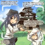 2girls akatsuki_(kantai_collection) castle hat hibiki_(kantai_collection) kantai_collection kirisawa_juuzou matsue_castle multiple_girls pantyhose real_world_location scenery school_uniform serafuku translation_request verniy_(kantai_collection) viewfinder