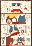 1boy 1girl 4koma ^_^ amano_yukiko_(youkai_watch) apron blush bouquet braid brown_hair cape cat chiyoko_(oman1229) closed_eyes comic flower frying_pan fuyunyan keizou mother's_day open_mouth red_cape scar speech_bubble sweat tears translation_request twin_braids youkai youkai_watch youkai_watch_2