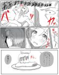 admiral_(kantai_collection) comic headband i_b_b_e japanese_clothes kantai_collection long_hair omelet ponytail translation_request zuihou_(kantai_collection)