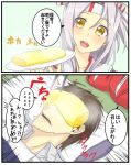 admiral_(kantai_collection) brown_hair chopsticks comic food food_on_face headband i_b_b_e japanese_clothes kantai_collection long_hair omelet ponytail sleeping translation_request zuihou_(kantai_collection)