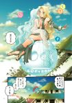 2girls balancing bare_shoulders barefoot blonde_hair blue_hair bracelet breasts bridal_gauntlets center_opening cleavage clouds comic daimaou_k deel dress elbow_gloves eye_contact floating gloves goddess green_dress green_eyes haevest halterneck hands_on_another's_chest head_tilt house ivy jewelry long_hair looking_at_another multiple_girls nayukis no_bra no_panties open-back_dress open_mouth original pelvic_curtain sandals see-through sideboob sitting sitting_on_lap sitting_on_object sitting_on_person sky smile sparkle translated very_long_hair violet_eyes