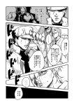 comic dio_brando giorno_giovanna jojo_no_kimyou_na_bouken kuujou_joutarou muya_(uyamuya_jj) official_style pannacotta_fugo purple_haze_(stand) stand_(jojo) translation_request