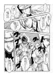 comic jojo_no_kimyou_na_bouken kuujou_joutarou muya_(uyamuya_jj) official_style pannacotta_fugo purple_haze_(stand) stand_(jojo) translation_request