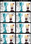 2girls 4koma :d =_= ^_^ ahoge blonde_hair blue_bow blue_hair bow cirno closed_eyes comic commentary_request hair_bow highres jetto_komusou long_sleeves multiple_girls open_mouth red_bow rumia short_hair short_sleeves smile touhou translation_request wings