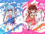 2girls :o artist_name ascot blue_dress blue_eyes blue_hair blush bow brown_eyes brown_hair cirno cirno_(cosplay) collar crossover dated detached_sleeves dress dress_shirt fang hair_bow hair_tubes hakurei_reimu hakurei_reimu_(cosplay) ice ice_wings inkling multiple_girls ofuda open_mouth parody pointy_ears puffy_sleeves red_bow red_ribbon ribbon shirt signature skirt sleeveless smile socks splatoon tentacle_hair touhou translated white_blouse wing_collar wings yurume_atsushi