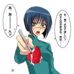 blue_hair blush bob_cut brown_eyes busou_renkin food fruit scar short_hair strawberry translated tsumura_tokiko tsundere