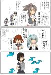 1boy 3koma 6+girls :3 :d absurdres admiral_(kantai_collection) ahoge akebono_(kantai_collection) anchor_symbol anger_vein arm_warmers bell black_hair black_skirt blue_eyes braid brown_eyes comic commentary_request fang fingerless_gloves flat_cap flower gloves grey_hair hachimaki hair_bell hair_flower hair_ornament hair_over_shoulder hair_ribbon hairclip hat headband hibiki_(kantai_collection) high_ponytail highres ikazuchi_(kantai_collection) iwazoukin japanese_clothes kantai_collection kasumi_(kantai_collection) long_hair long_sleeves michishio_(kantai_collection) military military_uniform multiple_girls muneate open_mouth peaked_cap pleated_skirt pointing ponytail purple_hair ribbon school_uniform serafuku shaded_face shigure_(kantai_collection) short_hair short_sleeves side_ponytail simple_background single_braid skirt smile sweat translation_request uniform white_background zuihou_(kantai_collection) |_|