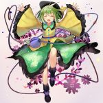 1girl closed_eyes efe floral_print green_hair hat hat_ribbon heart heart_of_string highres komeiji_koishi long_sleeves open_mouth outstretched_arms ribbon shirt skirt smile solo standing_on_one_leg third_eye touhou wide_sleeves