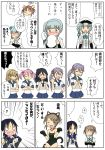 /\/\/\ 6+girls ;) ;d ? absurdres akebono_(kantai_collection) alternate_costume arm_warmers bandaid bandaid_on_face bell black_hair blue_hair blue_skirt blush brown_hair cat_paws cat_tail comic commentary_request fang flower grey_hair hair_bell hair_bobbles hair_flower hair_ornament hat highres iwazoukin kagerou_(kantai_collection) kantai_collection kasumi_(kantai_collection) long_hair michishio_(kantai_collection) multiple_girls nose_blush oboro_(kantai_collection) one_eye_closed open_mouth paws peaked_cap pink_hair pleated_skirt ponytail purple_hair sailor_collar sailor_dress sazanami_(kantai_collection) school_uniform serafuku short_hair short_sleeves side_ponytail skirt smile suzukaze_(kantai_collection) sweat tail translation_request ushio_(kantai_collection) wavy_mouth |_|