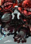 1girl bare_shoulders battleship_water_oni black_dress black_gloves black_hair blush breasts chain character_name cleavage dress elbow_gloves feather_boa fur_collar gloves glowing glowing_eyes grey_skin hair_between_eyes hat heart horn kantai_collection long_hair looking_at_viewer pantyhose red_eyes shinkaisei-kan signature smile solo speech_bubble spikes spoken_heart strapless_dress tina_hung very_long_hair