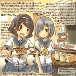 2girls bakery bob_cut chef_hat gloves hair_bun hair_ornament hair_over_one_eye hairclip hamakaze_(kantai_collection) hat kantai_collection kirisawa_juuzou loaf_of_bread multiple_girls neckerchief pastry pigs_in_a_blanket pleated_skirt school_uniform serafuku shop short_hair skirt tanikaze_(kantai_collection) white_hairband