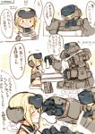 chopsticks food food_on_face frame_arms frame_arms_girl gourai highres rice_on_face rondo_bell translation_request wiping_mouth
