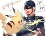 1boy captain_america captain_america_the_winter_soldier crossover electricity fighting helmet hh_(hhsis2) marvel pikachu pokemon pokemon_(creature) steve_rogers superhero
