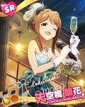 1girl ;d alcohol brown_eyes brown_hair champagne character_name dress gloves idolmaster idolmaster_million_live! looking_at_viewer musical_note official_art one_eye_closed open_mouth signature smile tenkuubashi_tomoka
