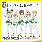 >:d 5girls :d alternate_costume anchovy arm_grab artist_request belt blonde_hair blue_eyes boots bracelet braid breasts brown_eyes brown_hair check_translation cleavage clothes_writing copyright_name darjeeling drill_hair emblem fang girls_und_panzer green_hair grin hair_ribbon halter_top halterneck hands_on_hips high_heels holding jewelry katyusha kay_(girls_und_panzer) long_hair looking_at_viewer midriff miniskirt multiple_girls navel nishizumi_maho official_art open_mouth platform_footwear racequeen red_eyes ribbon riding_crop ruffled_skirt short_hair skirt sleeveless smile standing thigh-highs thigh_boots thigh_gap trait_connection translation_request twin_drills twintails white_boots white_legwear zettai_ryouiki