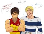 2boys black_hair blonde_hair blush closed_eyes cody_travers crossed_arms facial_hair final_fight fishnets gai_(final_fight) goroumaru_(galaxy2-3-6) handwraps laughing multiple_boys muscle ninja prison_clothes short_hair street_fighter street_fighter_zero stubble translation_request