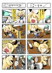 absurdres blonde_hair comic eiyuu_(eiyuu04) elbow_gloves gloves hair_ornament hair_ribbon hairband highres kantai_collection kasumi_(kantai_collection) long_hair multiple_girls open_mouth rensouhou-chan ribbon school_uniform shimakaze_(kantai_collection) side_ponytail skirt striped striped_legwear suspenders thigh-highs translation_request vacuum_cleaner