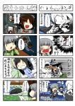 absurdres armored_aircraft_carrier_oni asashio_(kantai_collection) comic eiyuu_(eiyuu04) eye_poke hair_ornament hair_ribbon highres jintsuu_(kantai_collection) kantai_collection kasumi_(kantai_collection) long_hair multiple_girls poking ribbon school_uniform sendai_(kantai_collection) ship side_ponytail skirt suspenders translation_request