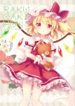 1girl amber_eyes blonde_hair bow doll_hug dress flandre_scarlet flower hat hat_bow looking_at_viewer mi_hitsuji mob_cap open_mouth puffy_short_sleeves puffy_sleeves red_dress red_rose rose sash shirt short_sleeves side_ponytail solo stuffed_animal stuffed_toy teddy_bear touhou wings wrist_cuffs