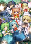 6+girls ascot barefoot black_hair blonde_hair blue_dress blue_eyes blue_hair book bow chestnut_mouth cirno closed_eyes commentary_request daiyousei dress drill_hair fairy_wings flower grass green_eyes green_hair hair_bow hair_ribbon hat juliet_sleeves light_brown_hair lily_white long_hair long_sleeves luna_child lying multiple_girls obi on_back on_ground one_eye_closed open_mouth pink_eyes puffy_short_sleeves puffy_sleeves ribbon sash shirt short_sleeves side_ponytail skirt skirt_set smile star star_sapphire sunny_milk touhou umigarasu_(kitsune1963) very_long_hair vest white_dress wide_sleeves wings yellow_eyes