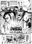 /\/\/\ 6+girls akebono_(kantai_collection) anchor_symbol flat_cap folded_ponytail hair_ornament hair_ribbon hat headgear hibiki_(kantai_collection) inazuma_(kantai_collection) kantai_collection long_hair long_sleeves multiple_girls murakumo_(kantai_collection) neckerchief pleated_skirt ponytail ribbon school_uniform serafuku shinkaisei-kan shiranui_(kantai_collection) short_hair short_sleeves side_ponytail skirt thigh-highs yua_(checkmate) yuudachi_(kantai_collection)