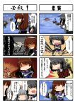 absurdres ashigara_(kantai_collection) brown_hair comic eiyuu_(eiyuu04) hair_ornament hairband highres i-class_destroyer kantai_collection kasumi_(kantai_collection) long_hair miyuki_(kantai_collection) multiple_girls ru-class_battleship short_hair translation_request