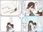 4koma brown_hair comic gertrud_barkhorn miyafuji_yoshika multiple_girls papa school_uniform strike_witches translated writing