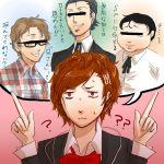 female_protagonist_(persona_3) headphones hiraga_keisuke marimozawa_tomoe odagiri_hidetoshi persona persona_3 persona_3_portable school_uniform short_hair smile suemitsu_nozomi suemitsu_nozomu sweat translation_request