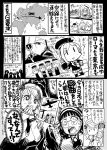 ahoge airplane antonio_moscatelli comic covering_mouth cup fairy_(kantai_collection) glasses i-58_(kantai_collection) i-8_(kantai_collection) japanese kantai_collection littorio_(kantai_collection) map monochrome multiple_girls open_mouth roma_(kantai_collection) sakazaki_freddy savoia-marchetti_sm.75 school_swimsuit submarine surprised swimsuit translation_request u-511_(kantai_collection) wine_glass