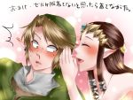 /\/\/\ 1boy 1girl blonde_hair blood brown_hair closed_eyes earrings hat jewelry link long_hair nosebleed nude open_mouth pointy_ears princess_zelda short_hair sweat the_legend_of_zelda tiara tunic twilight_princess wasabi_(legemd) whispering
