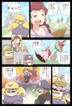 captain_syrup comic highres kiraware mario_(series) shokora-hime translation_request waluigi wario wario_land