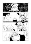 3girls comic flying_sweatdrops ha_akabouzu highres hoodie kantai_collection monochrome multiple_girls re-class_battleship ru-class_battleship shinkaisei-kan tagme tears translation_request wo-class_aircraft_carrier