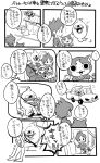 ^_^ amano_keita belt bowtie car cargo_pants cat closed_eyes comic driving fangs formal ghost half-closed_eyes highres jibanyan monochrome motor_vehicle multiple_tails musical_note notched_ear open_mouth pants quaver sakiko_(gekiama) seatbelt short_hair sitting speech_bubble star steering_wheel suit t-shirt tail translation_request two_tails vehicle watch watch whisper_(youkai_watch) white_background youkai youkai_watch youkai_watch_(object)