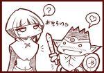 1girl dragon_quest natane_(pokemon) petit_hero pokemon shield sougetsu_(yosinoya35) sword weapon