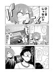 0_0 1boy 2girls :o ? admiral_(kantai_collection) anchor_symbol comic commentary_request fang glasses hair_ornament hairclip ikazuchi_(kantai_collection) inazuma_(kantai_collection) kadose_ara kantai_collection long_hair long_sleeves monochrome multiple_girls neckerchief school_uniform serafuku short_hair sweat translation_request