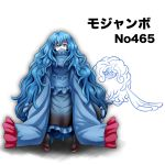 1girl aqua_dress aqua_hair black_boots blue_eyes boots covered_mouth dress long_hair looking_at_viewer oversized_clothes personification pokemon tangrowth tk8d32 very_long_hair