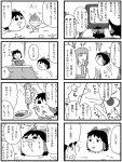 4koma comic hakurei_reimu kochiya_sanae partially_translated sashimi surprised touhou translation_request warekara wasabi yukkuri_shiteitte_ne