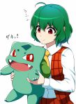 1girl ahoge ascot bulbasaur carrying fangs green_hair highres kazami_yuuka long_sleeves mattari_yufi open_clothes open_vest pokemon pokemon_(creature) red_eyes shirt skirt smile touhou vest