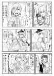 6+girls anchor_hair_ornament bismarck_(kantai_collection) character_request comic gloves hair_ornament hat itomugi-kun japanese kantai_collection littorio_(kantai_collection) long_hair military military_uniform monochrome multiple_girls ooyodo_(kantai_collection) peaked_cap prinz_eugen_(kantai_collection) roma_(kantai_collection) translation_request twintails uniform