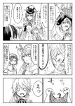 6+girls animal_ears bismarck_(kantai_collection) character_request comic gloves hat itomugi-kun japanese kantai_collection littorio_(kantai_collection) military military_uniform monochrome multiple_girls ooyodo_(kantai_collection) peaked_cap prinz_eugen_(kantai_collection) roma_(kantai_collection) translation_request twintails uniform
