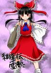 1girl ascot bare_shoulders black_hair bow detached_sleeves hair_bow hair_tubes hakurei_reimu hand_on_hip legacy_of_lunatic_kingdom mallet monrooru red_eyes solo touhou