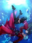 1boy 1girl archer brown_hair fate/stay_night fate_(series) niu_illuminator tohsaka_rin toosaka_rin two_side_up underwater white_hair