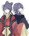 braid brown_eyes dual_persona ewigkey fushigi_yuugi long_hair looking_back male_focus mole nuriko_(fushigi_yuugi) open_mouth otoko_no_ko very_long_hair